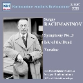 Rachmaninov: Symphony No.3, The Isle of the Dead, Vocalise
