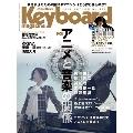 Keyboard magazine 2019年10月号 [MAGAZINE+CD]