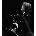 チャイコフスキー:未完成交響曲「ジーズニ」