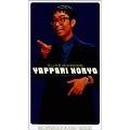 納涼千里天国 YAPPARI NORYO たまごSIDE1989-1993
