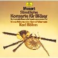 モーツァルト: 管楽器のための協奏曲集<タワーレコード限定>