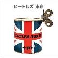 Beatles in Tokyo 1966 [CD+DVD]