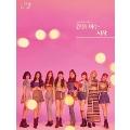 終わりを知る始まり: 2nd Mini Album