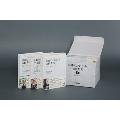 名曲のたのしみ、吉田秀和 BOXセット 全5巻 [5BOOK+5CD]
