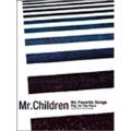 Mr.Children 「my favorite songs」 ピアノ弾き語り