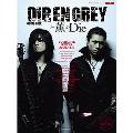 DIR EN GREY GUITAR BOOK feat.薫&Die