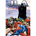 JLA: バベルの塔