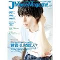 J Movie Magazine Vol.38
