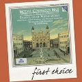Mozart: Coronation Mass K.317, Exsultate Jubilate K.165, Vesperae Solennes K.339