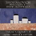 ショスタコーヴィチ: 弦楽四重奏曲第2番イ長調 Op.68/ピアノ五重奏曲ト短調 Op.57
