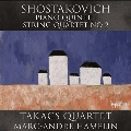 Shostakovich: Piano Quintet Op.57, String Quartet No.2