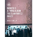 The Clan 2.5 Part. 2 Guilty: 4th Mini Album (Guilty Ver.)(メンバーランダムサイン入りCD)<限定盤>