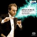 ブルックナー:交響曲 第5番
