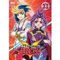 遊☆戯☆王ARC-V TURN33