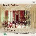 ブルックナー: 交響曲第7番 WAB.107(ハース版)