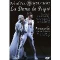 バレエ《スペードの女王》、《パッサカリア》
