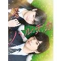 ハルチカ 豪華版 [Blu-ray Disc+2DVD]