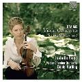 ブラームス: ヴァイオリン協奏曲 Op.77, 弦楽六重奏曲第2番 Op.36<限定盤>