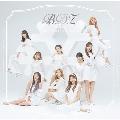 BDZ -Repackage- [CD+DVD]<初回限定盤> CD
