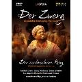 Zemlinsky: Der Zwerg (The Dwarf); Ullmann: Der zerbrochene Krug Op.36