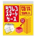 タワレコ スマートケース CD1枚用 (120枚入り)