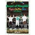 日比谷野外大音楽堂 Road of Negiiiiiii ~Negicco One Man Show~ 2015 Summer (NO MUSIC, NO IDOL? Vol.100盤)<初回生産限定盤>