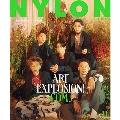 NYLON JAPAN 2021年11月号