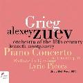 Grieg: Piano Concerto, etc