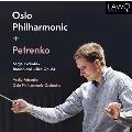 プロコフィエフ: バレエ音楽 《ロメオとジュリエット》 Op.64