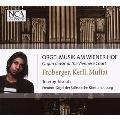 ウィーン宮廷のオルガン音楽~フローベルガー、ケルル、ムファット