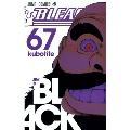 BLEACH -ブリーチ- 67