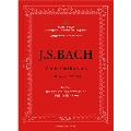 J.S.バッハ 無伴奏ヴァイオリンのためのパルティータ第2番ニ短調 BWV1004 上野耕平 サクソフォンマスターピース 上級