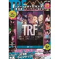 TRF 20th Anniversary BEST LIVE DVD BOOK [BOOK+DVD]