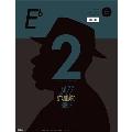 ジャズ・スタンダード・バイブル2 in E♭ 改訂版 [BOOK+CD]