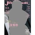 J Movie Magazine Vol.28