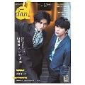 TVガイドdan「ダン」 vol.23