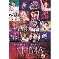 NMB48 近畿十番勝負 2019 PHOTOBOOK
