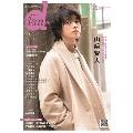 TVガイドdan「ダン」 vol.28