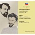 ラヴェル&ドビュッシー (1947-48年録音)