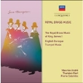 ロイヤル・ブラス・ミュージック CD