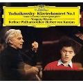 チャイコフスキー: ピアノ協奏曲第1番