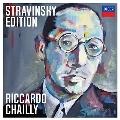 ストラヴィンスキー・エディション<限定盤>