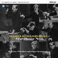 マーラー: 交響曲第9番<数量限定生産アナログLP盤>