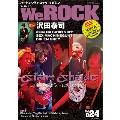 We ROCK Vol.24 [MAGAZINE+DVD]