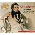 シューベルト: 交響曲集<初回限定生産盤>