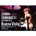 """Senri Kawaguchi LIVE Tour 2014 """"Buena Vista"""""""