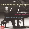 Arturo Benedetti Michelangeli - Bern Recital 18/March/1975