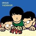 YADOKARI<タワーレコード限定>