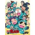 TVアニメ「忍たま乱太郎」DVD 第20シリーズ 一の段