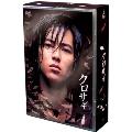 クロサギ DVD-BOX(6枚組)